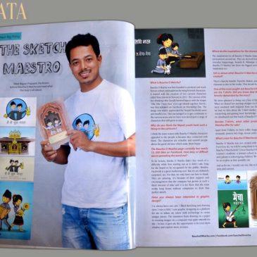 Featured on Navyaata Magazine