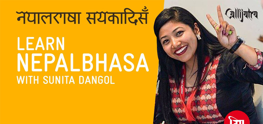 Learn Nepal Bhasa with Sunita Dangol