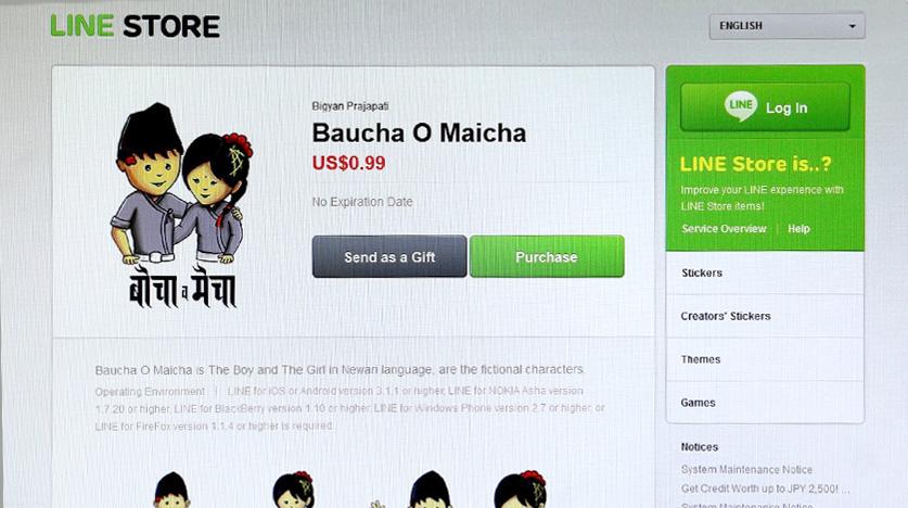 Baucha O Maicha stickers at LINE