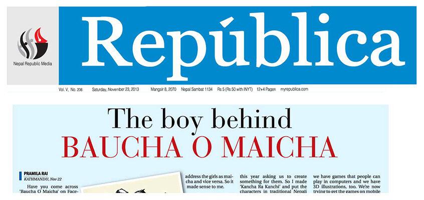 Featured on My Republica Newspaper